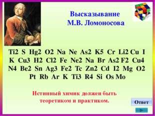 Определить окраску индикаторов NaOH H2SO4 KOH H2О Фенолфталеин Метилоранж Ла