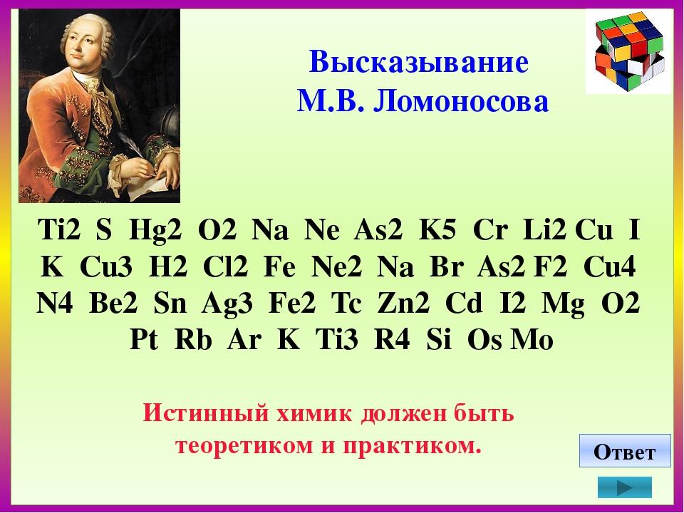 Определить окраску индикаторов NaOH H2SO4 KOH H2О Фенолфталеин Метилоранж Ла...