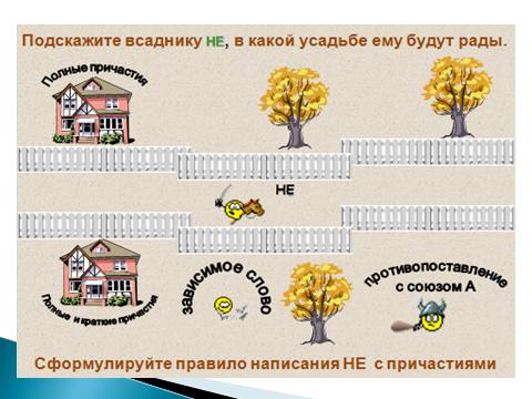 hello_html_7a648b3b.png