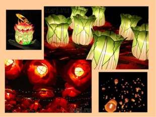Появлением первого фонаря - «волшебного шара», мы обязаны китайцам. Дело в то