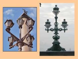 В России уличное освещение появилось при Петре I - в 1706 году в Санкт – Пете
