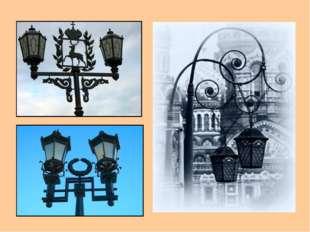 В конце 19 века для освещения городских улиц стали применять электрические ла
