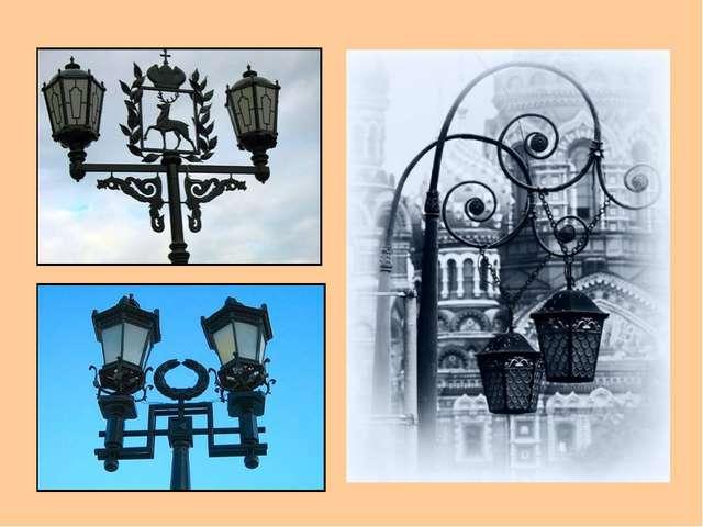В конце 19 века для освещения городских улиц стали применять электрические ла...