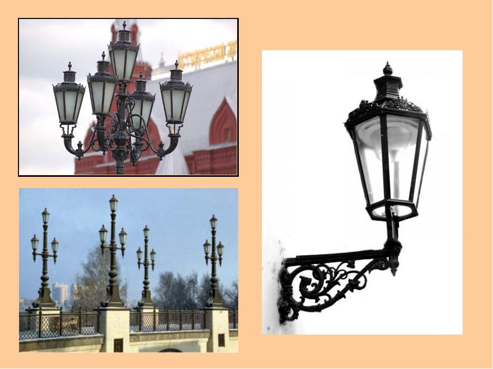 Различное назначение фонарей вынуждает художников применять различные материа...