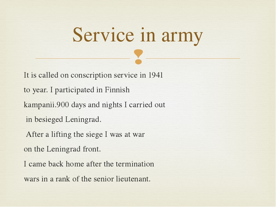 It is called on conscription service in 1941 to year. I participated in Finni...