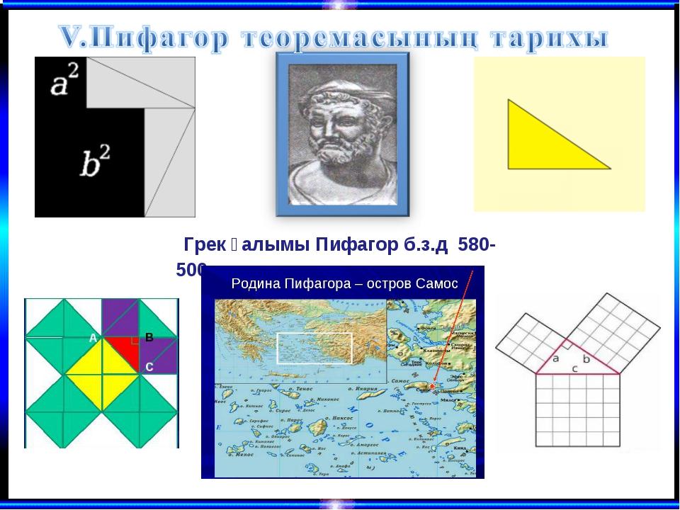 https://fs00.infourok.ru/images/doc/275/280259/img6.jpg