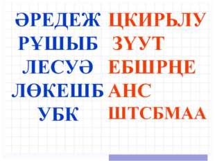Математика пәні мұғалімдерінің сайты