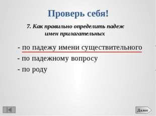 Разноуровневые задания 2 уровень Во втором предложении выделите грамматическу