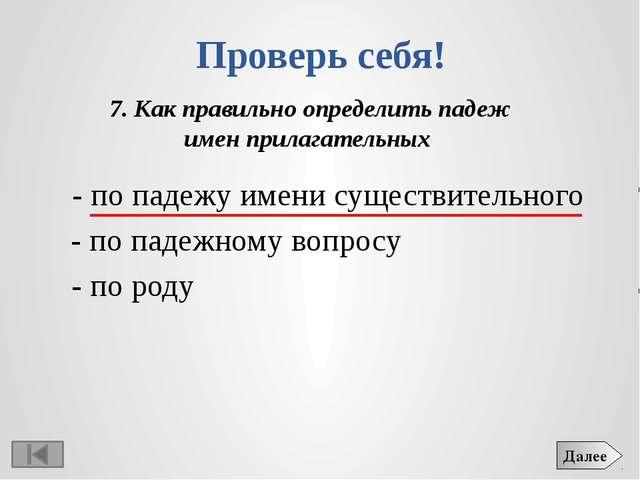 Разноуровневые задания 2 уровень Во втором предложении выделите грамматическу...
