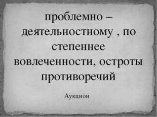 Отношения народов, этносов и т.п. это__________