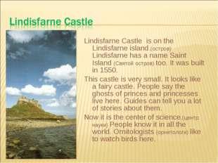 Lindisfarne Castle is on the Lindisfarne island.(ocтров) Lindisfarne has a na