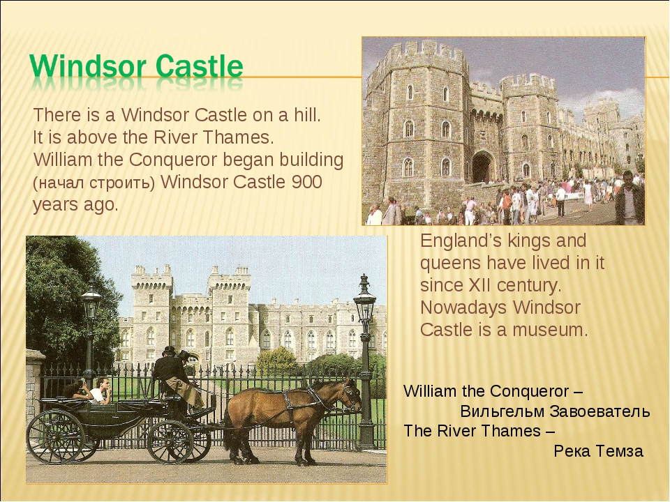 There is a Windsor Castle on a hill. It is above the River Thames. William th...