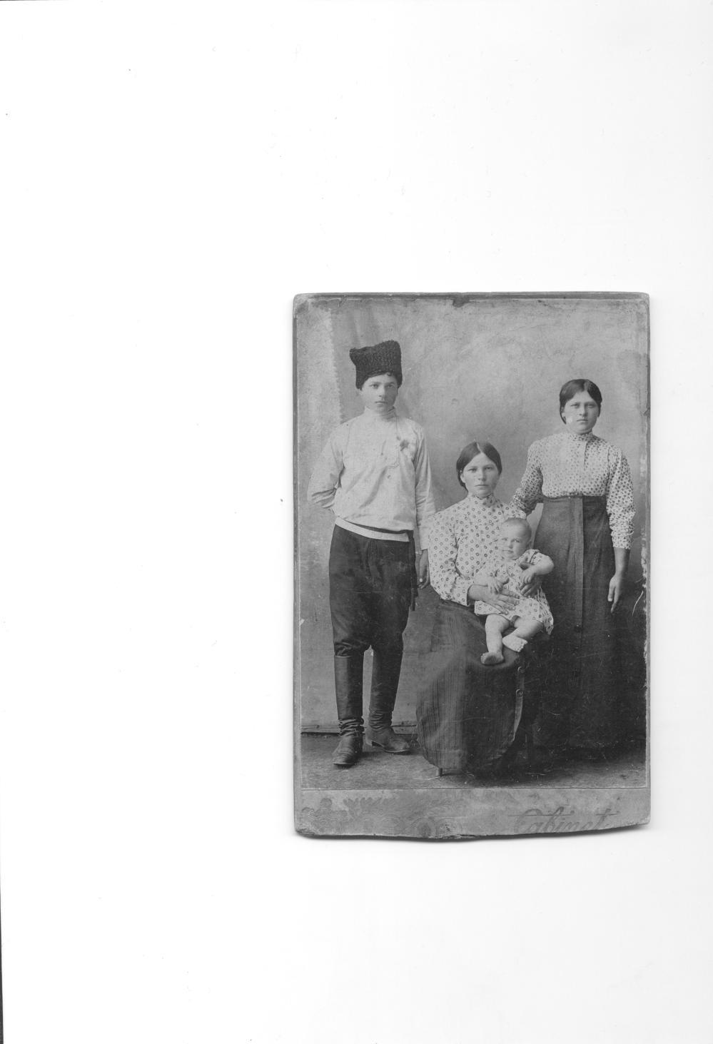 C:\Documents and Settings\Валентина Григорьевн\Мои документы\Семья нир\фото нип семья н0006.tif