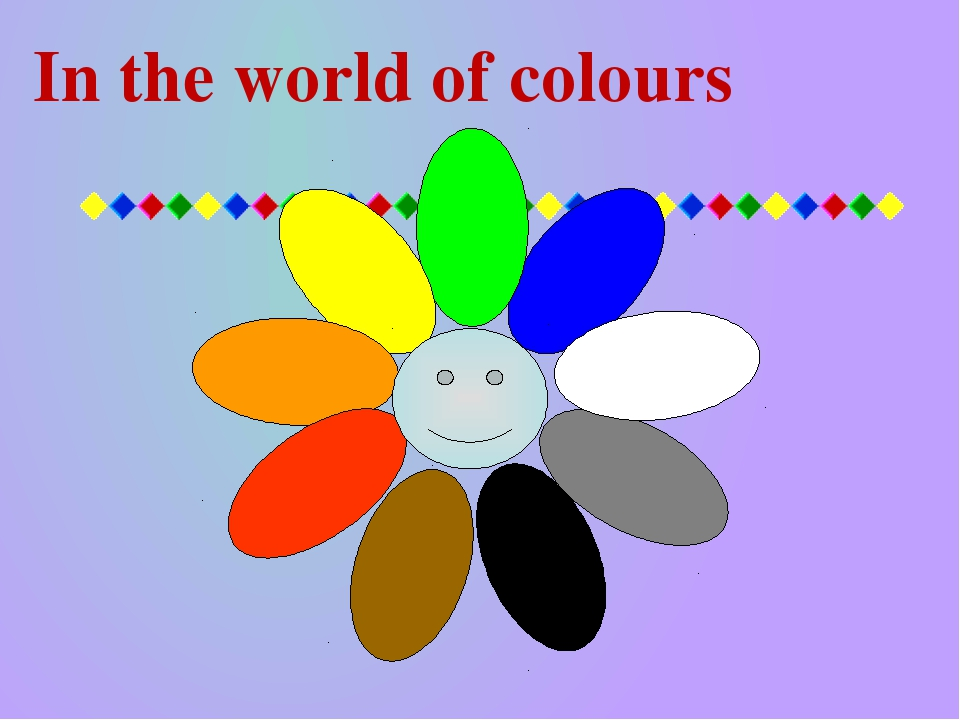 In the world of colours
