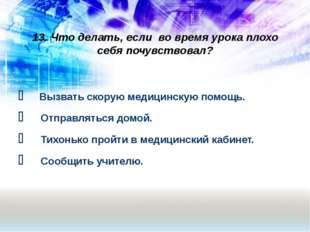 Ссылки на Интернет-источник: http://yandex.ru/images/search?text=%D1%81%D0%BA