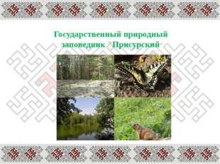 Герои и участники Великой Отечественной войны Кариков П.Г Табаков А.П. Кузнец