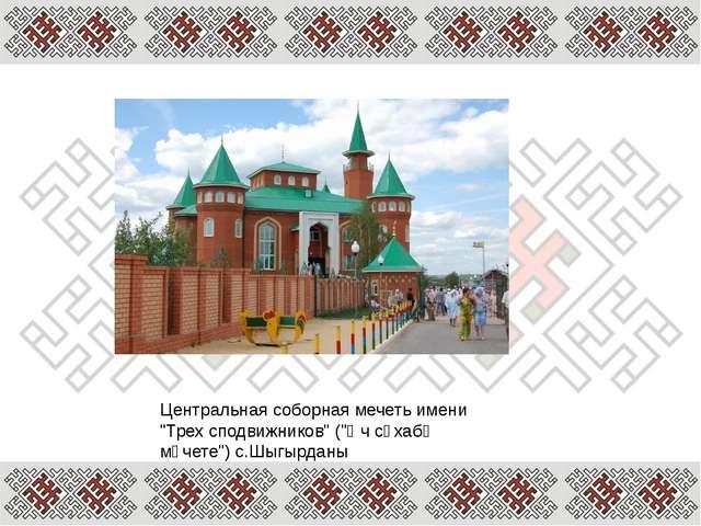 """Государственный природный заповедник """"Присурский"""""""