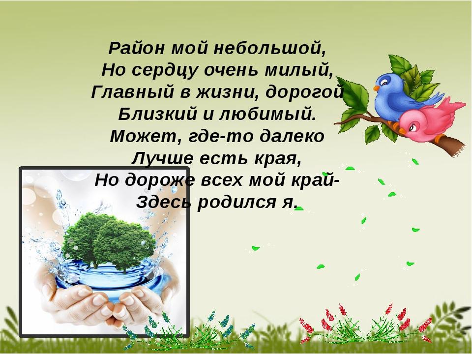 Достопримечательности с.Батырева Церковь Александра Невского Танк-памятник фи...