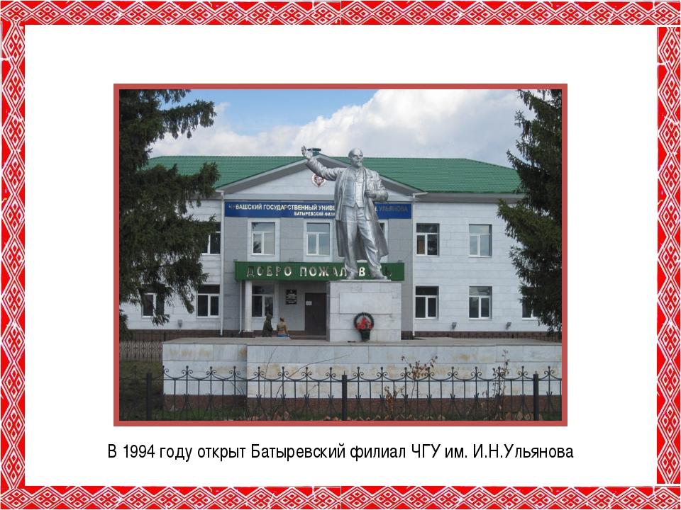 Культурно-досуговый центр Физкультурно-оздоровительный центр Музей «Çăкăр» В...