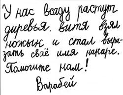 http://nsc.1september.ru/2006/01/12.jpg