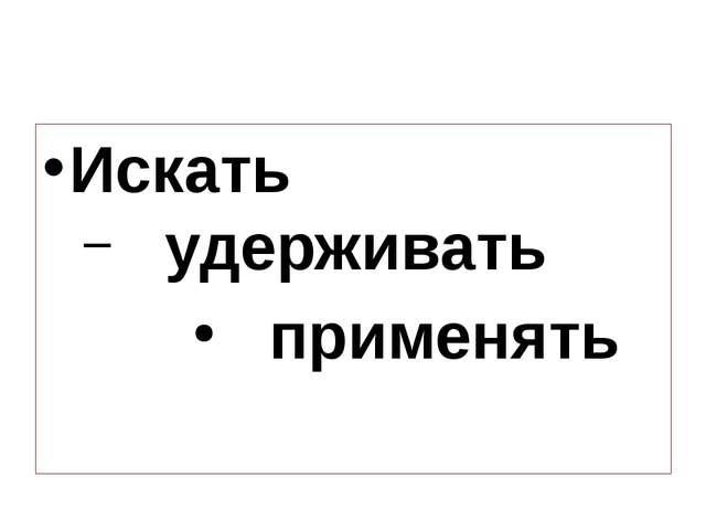 Русский язык 2 класс 21 век конспект урока по теме значения суффиксов