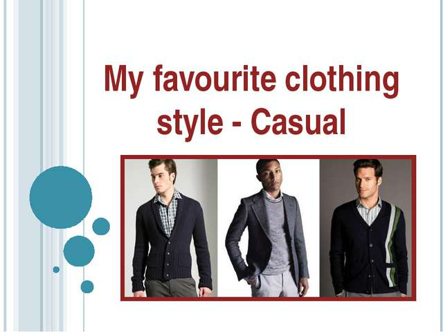 Мy favourite clothing style - Сasual