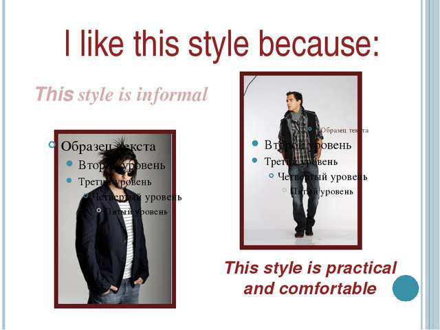 I like this style because: This style is informal This style is practical and...