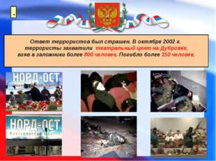 Долгосрочные проблемы России включают: сокращение рабочей силы; высокий урове