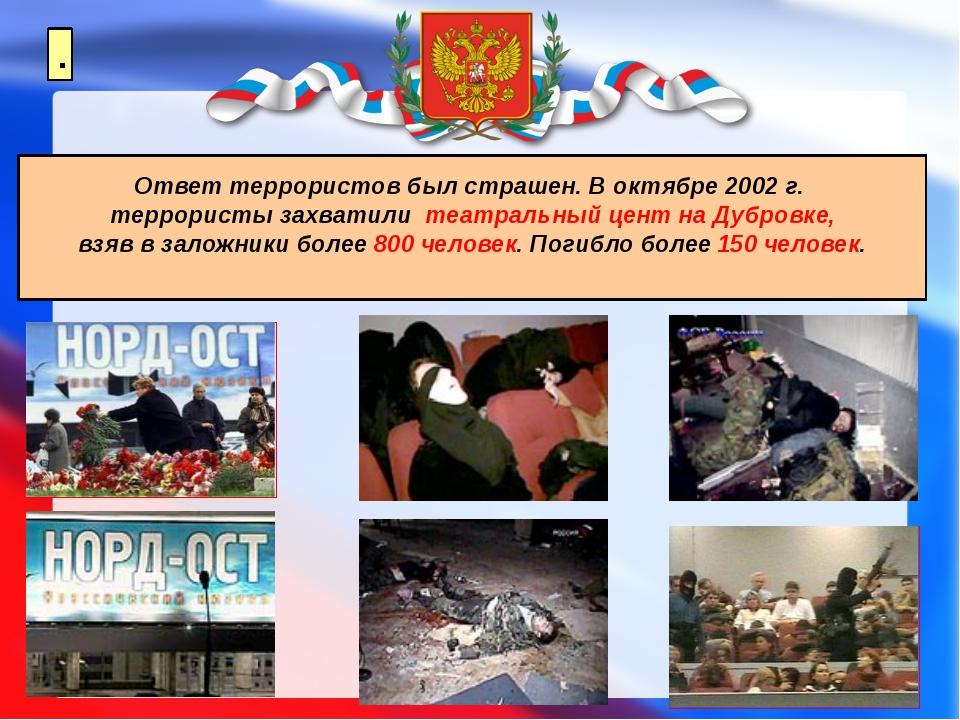 Долгосрочные проблемы России включают: сокращение рабочей силы; высокий урове...