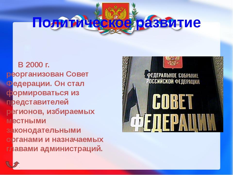 Судебная реформа – появление суда присяжных, института мировых судей и судебн...