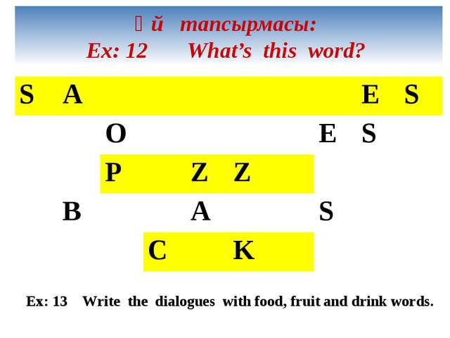 Үй тапсырмасы: Ex: 12 What's this word? Ex: 13 Write the dialogues with food,...