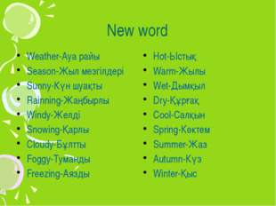 New word Weather-Ауа райы Season-Жыл мезгілдері Sunny-Күн шуақты Rainning-Жаң