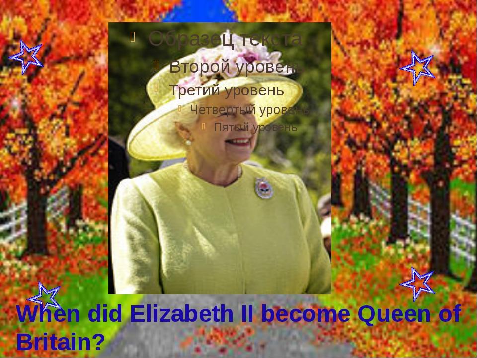 When did Elizabeth II become Queen of Britain?