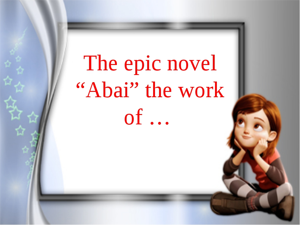 "of … work of … The epic novel ""Abai"" the work of …"