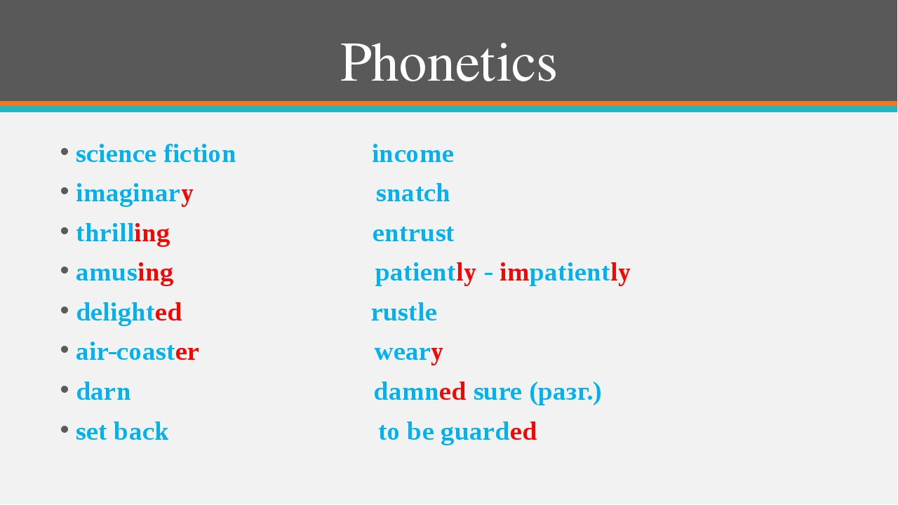 Phonetics science fiction income imaginary snatch thrilling entrust amusing p...