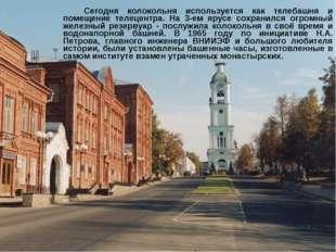 Сегодня колокольня используется как телебашня и помещение телецентра. На 3-