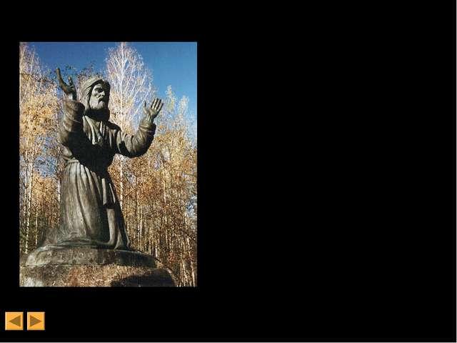 Камень Серафима Саровского Существовал камень, к которому Серафим, согласно...
