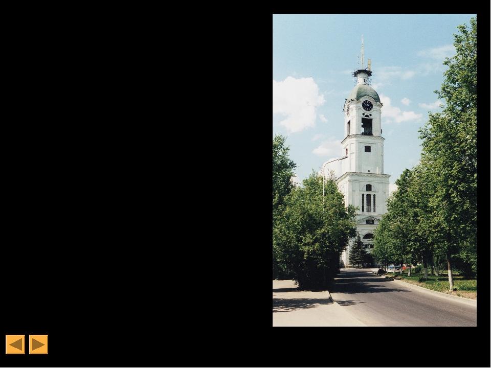 Колокольня У каждого исторического города есть свой символ, своя главная...