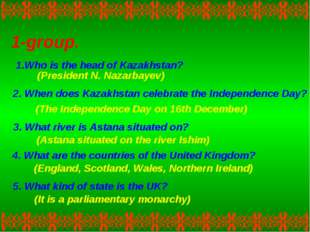 (President N. Nazarbayev) (The Independence Day on 16th December) (Astana sit