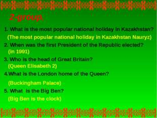 2-group. 1. What is the most popular national holiday in Kazakhstan? (The mos