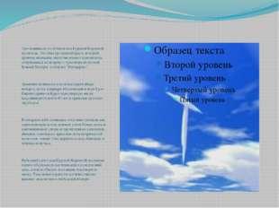 . Оно появилось из облаков над Курской Коренной пустынью. Это был громадный к