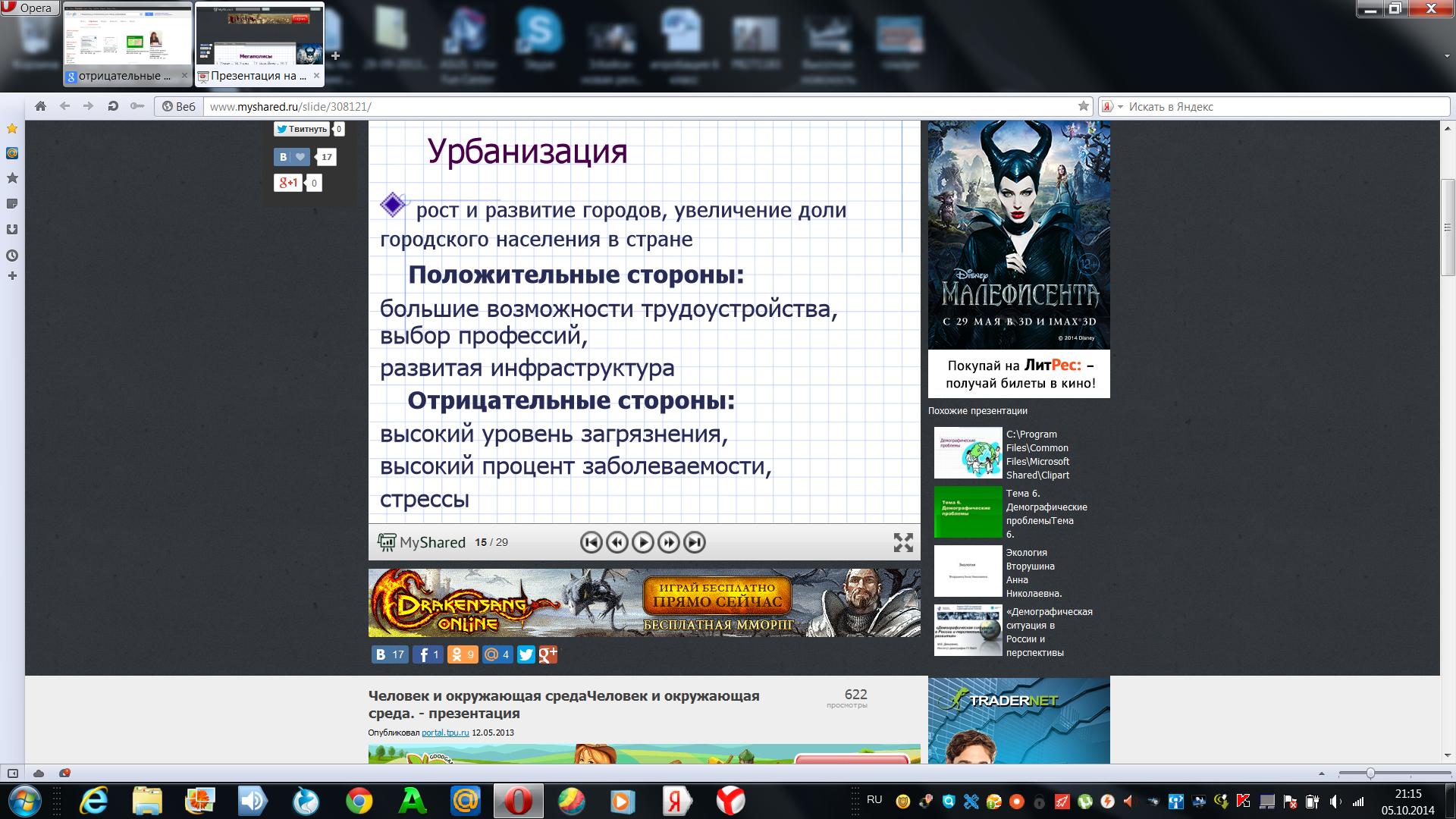 hello_html_359ec9c6.png