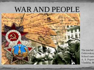 WAR AND PEOPLE The teacher of English Dubrovskaya O.N. School named after A.