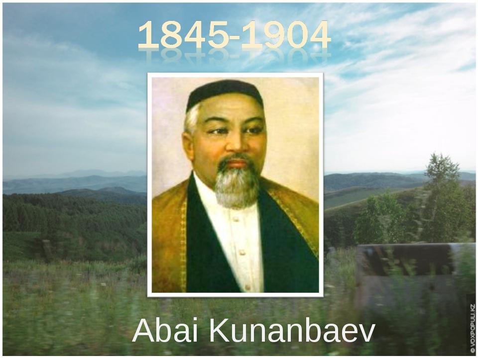 Abai Kunanbaev