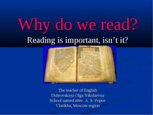 Why do we read? Reading is important, isn't it? The teacher of English Dubro