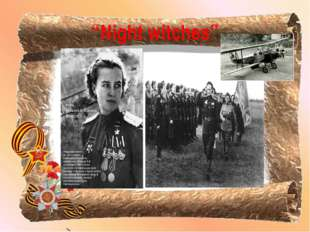 """""""Night witches"""""""