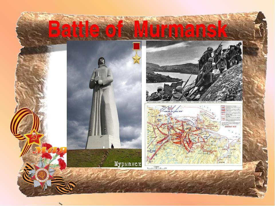 Battle of Murmansk