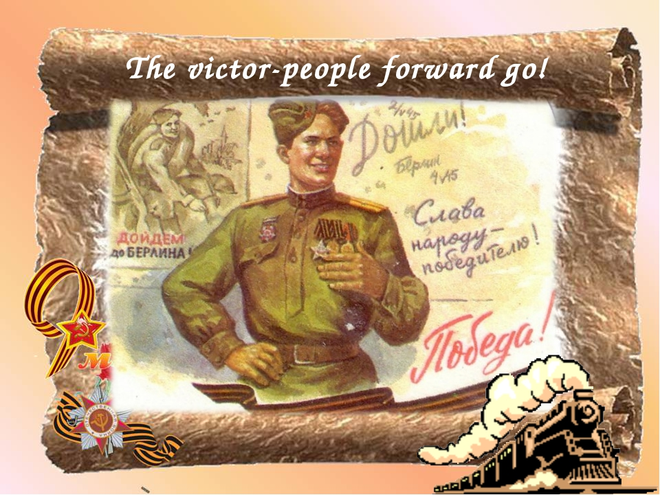 The victor-people forward go!