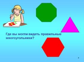hello_html_419d6010.jpg