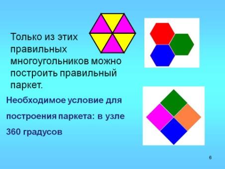hello_html_m3869b213.jpg